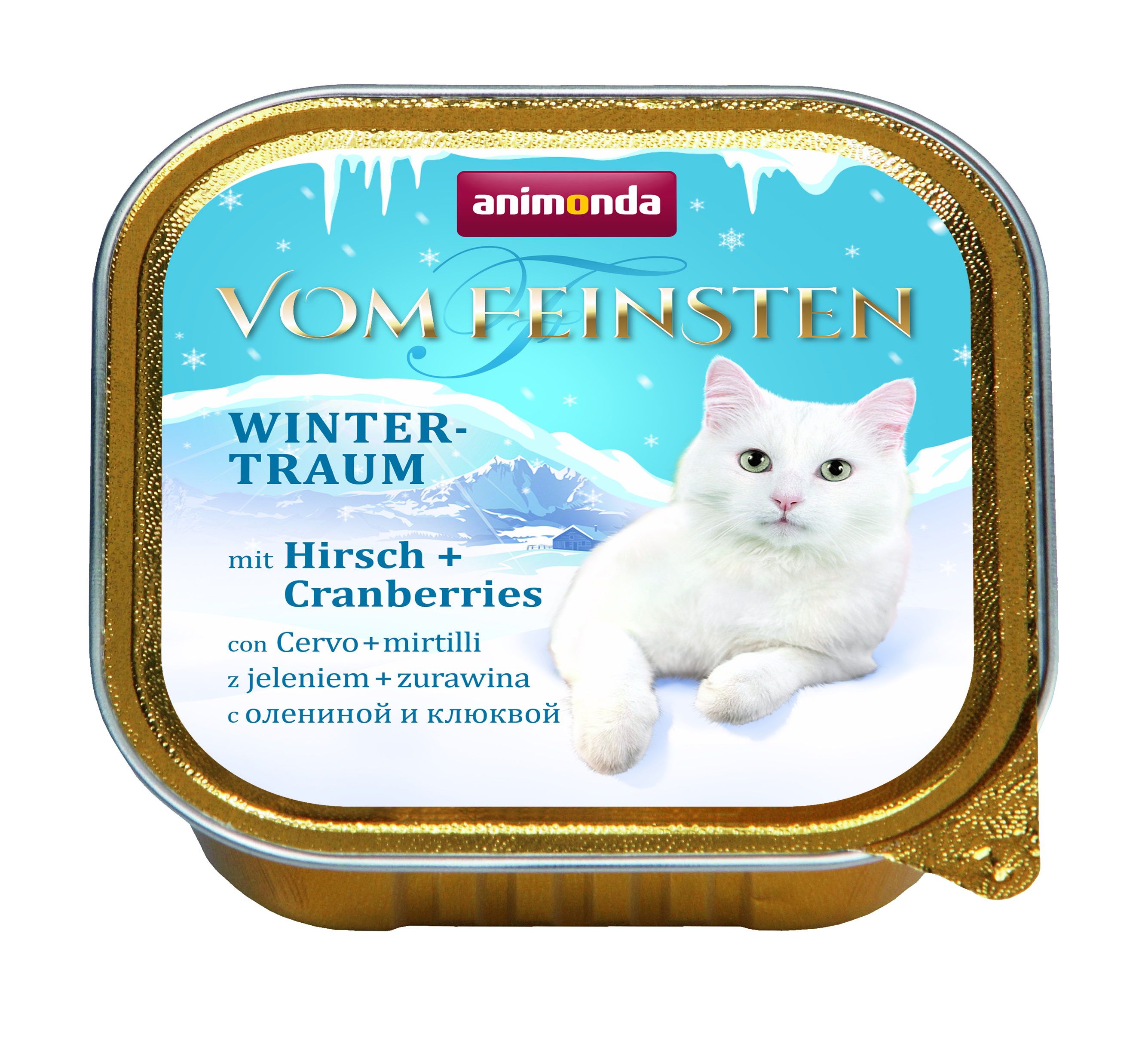Лимитирана зимна серия Vom Feinsten Winter, 100 гр